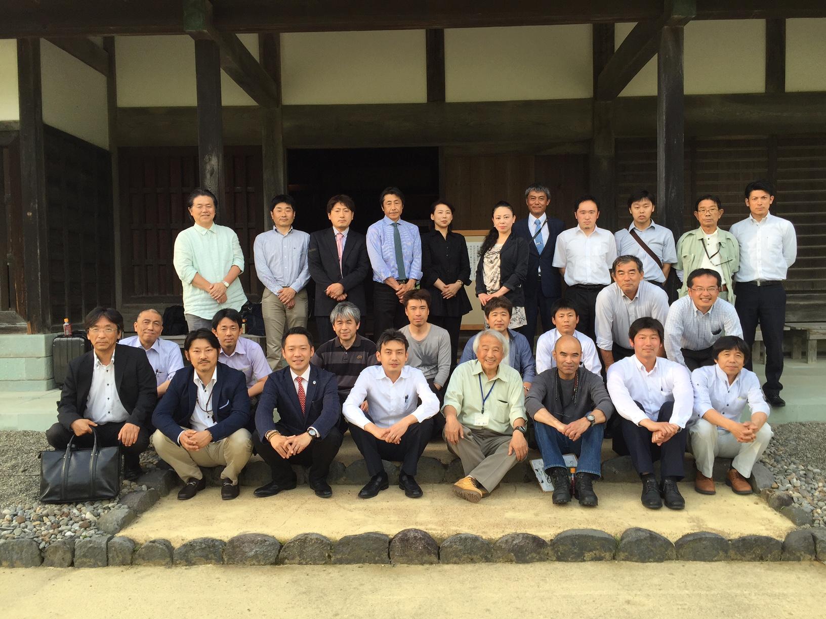 北信越地区会員大会:全国古民家再生協会