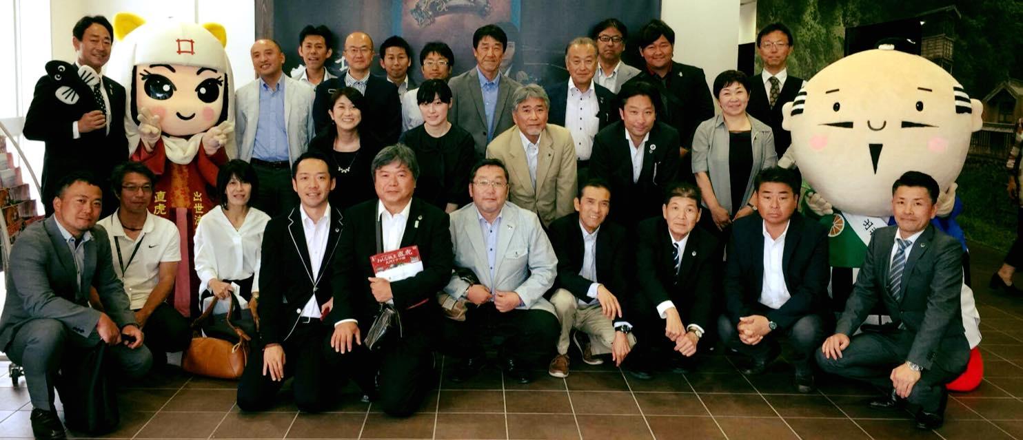 中部地区会員大会:全国古民家再生協会