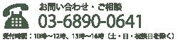 お問い合わせ 一般社団法人全国古民家再生協会 - Japan Kominka Association.