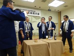 関東地区大会