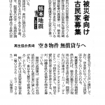 20160503nagasaki